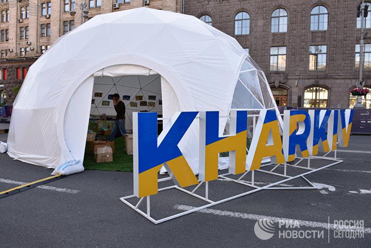 Еврогородок – фан-зона к Евровидению-2017 в Киеве