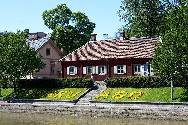 Молодежный и дизайнерский: Турку (Финляндия)