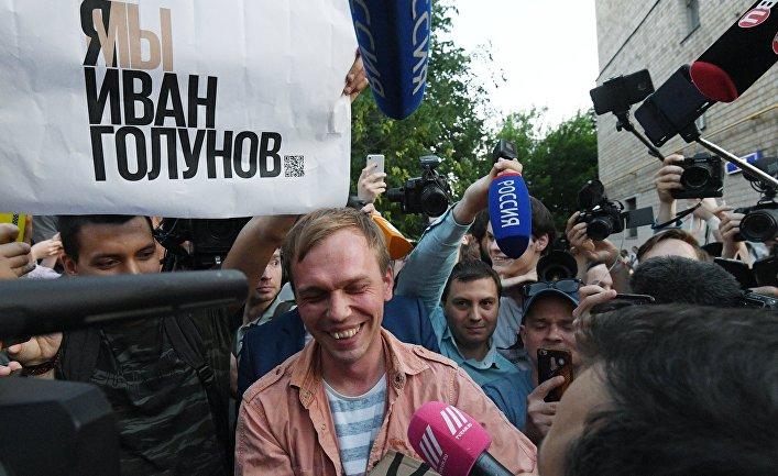 МВД прекратило уголовное дело против И. Голунова