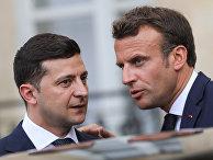 Президент Украины Владимир Зеленский и президент Франции Эммануэль Макрон