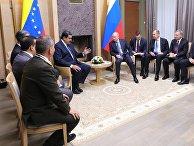 Президент РФ В. Путин встретился с президентом Венесуэлы Н. Мадуро