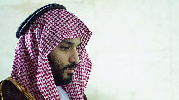 Наследный принц Саудовской Аравии Мохаммед бин Салман