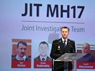 Член Совместной следственной группы (JIT - Joint Investigation Team) Фред Вестербеке