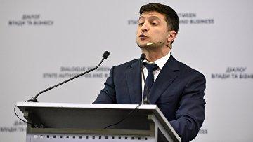 Встреча президента Украины В. Зеленского с представителями бизнеса в Киеве