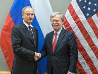 Секретарь Совета безопасности РФ Николай Патрушев и советник президента США по вопросам национальной безопасности Джон Болтон