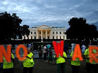 """Протестующие с надписью """"нет войне"""" у Белого дома в Вашингтоне"""