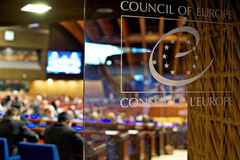 Cессия Парламентской ассамблеи Совета Европы