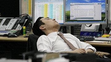 Валютный брокер спит в обеденное время