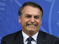 Президент Бразилии Жаир Болсонару
