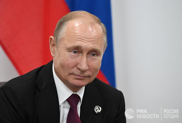 """Рабочий визит президента РФ В. Путина в Японию для участия в саммите """"Группы двадцати"""""""