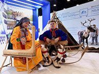 """Международный арктический форум """"Арктика – территория диалога"""". День второй"""