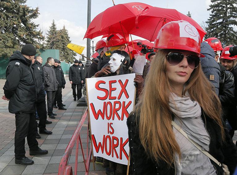Акция протеста за легализацию проституции в Киеве, Украина