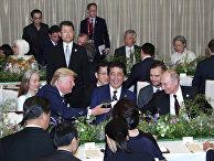 Лидеры и делегаты стран G20 принимают участие в ужине в Осаке