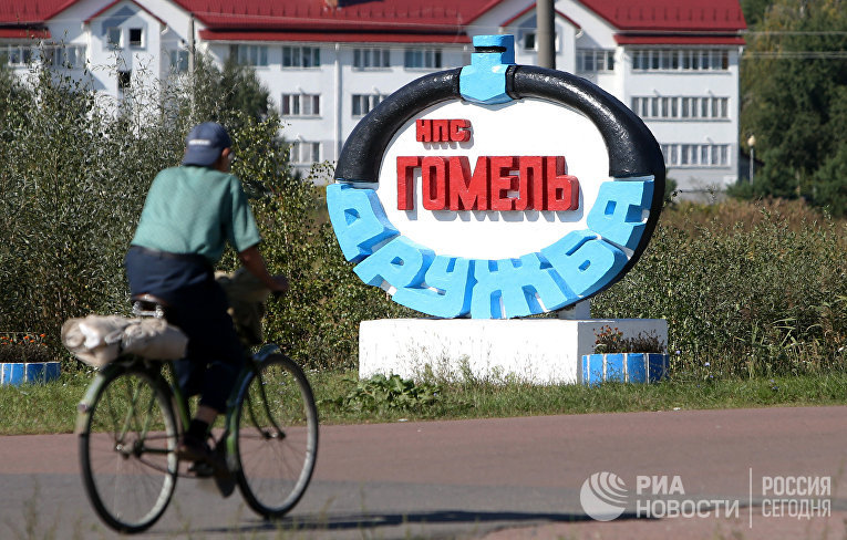 """Нефтеперерабатывающий завод и нефтепровод """"Дружба"""""""