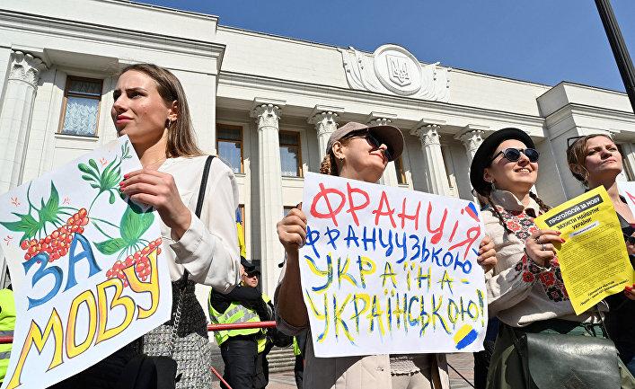 Участники акции протеста во время митинга перед украинским парламентом в Киеве