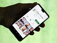 Мобильное приложение FaceApp