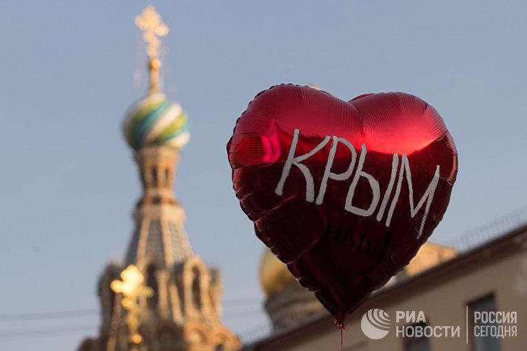 Праздничные мероприятия в честь воссоединения Крыма и Севастополя с Россией