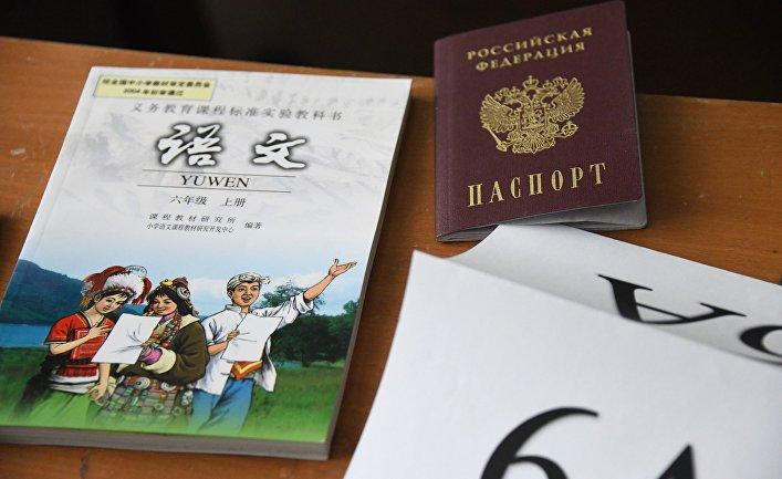 ЕГЭ по китайскому языку