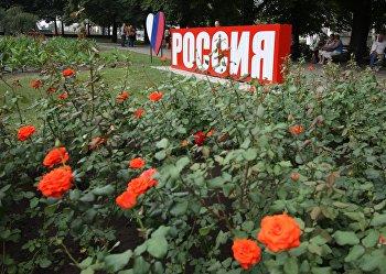 """Стела """"Россия"""" в Донецке"""