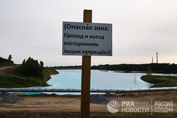 Золоотвал Новосибирской ТЭЦ-5