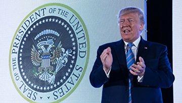 Президент США Дональд Трамп выступает в Вашингтоне