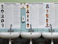 Подготовка избирательных участков на Украине к выборам