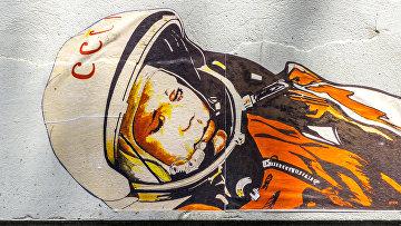 Граффити с изображением Юрия Гагарина