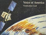 Почтовая открытка 1979 года
