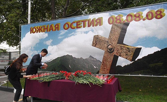 Мероприятия в память  о погибших в результате военных действий в августе 2008