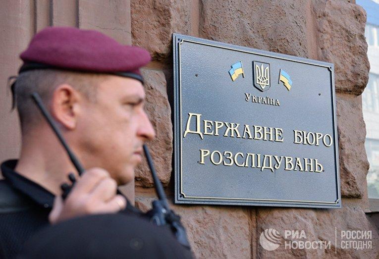 Бывший президент Украины П. Порошенко вызван на допрос в ГБР