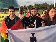 Акции протеста в Грузии