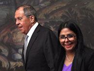Министр иностранных дел РФ Сергей Лавров и исполнительный вице-президент Венесуэлы Дельси Родригес