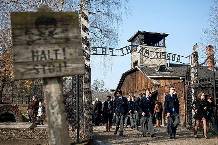 Посетители лагеря смерти Освенцим