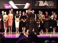 Чемпионат по танго — 2019