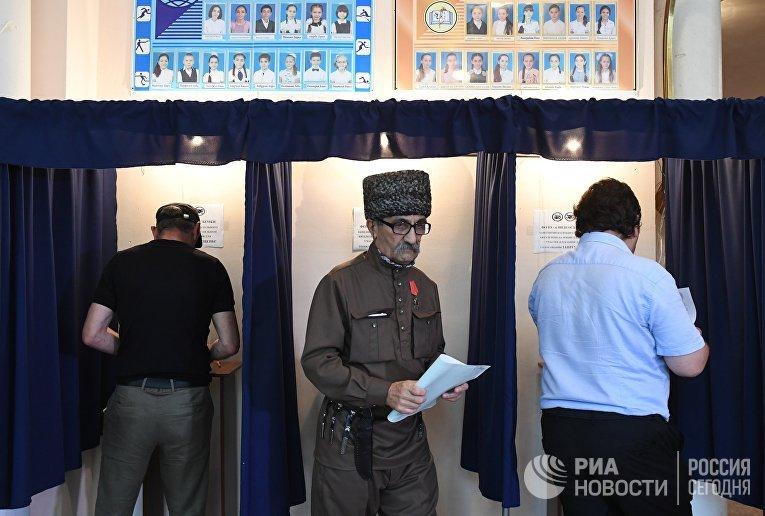 Президентские выборы в Абхазии