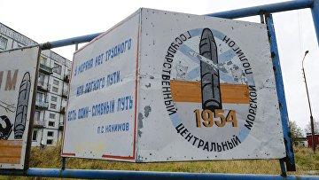 Испытательный полигон Нёнокса, Архангельская область, Россия