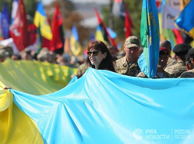 """Участники """"Марша защитников Украины"""""""