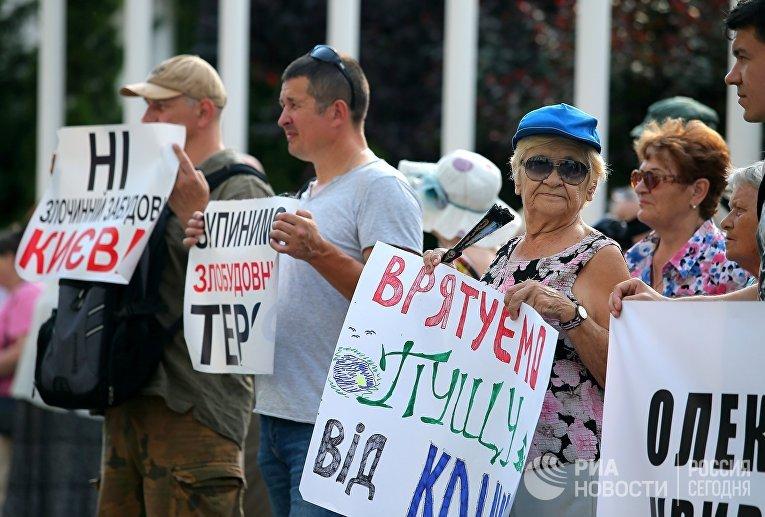 Акция против незаконной застройки в Киеве
