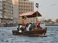 Абра на Дубайском рукаве. Город Дубай / ОАЭ