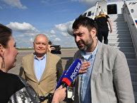Россия и Украина обменялись пленными
