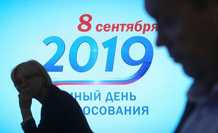 Работа информационного центра ЦИК РФ