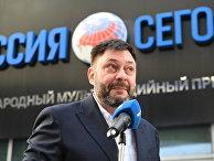 Пресс-конференция К. Вышинского