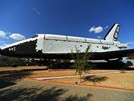 """Космический корабль """"Буран"""" в музее истории космодрома Байконур"""