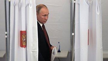 Президент РФ В. Путин принял участие в голосовании на выборах депутатов Мосгордумы