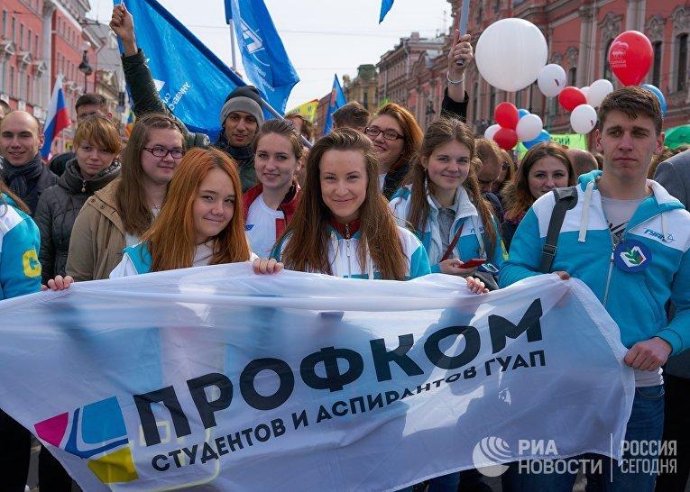 Первомайские шествия в регионах России