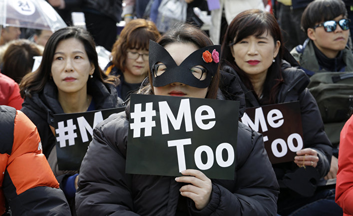 Женщины на демонстрации MeToo в Сеуле, Южная Корея
