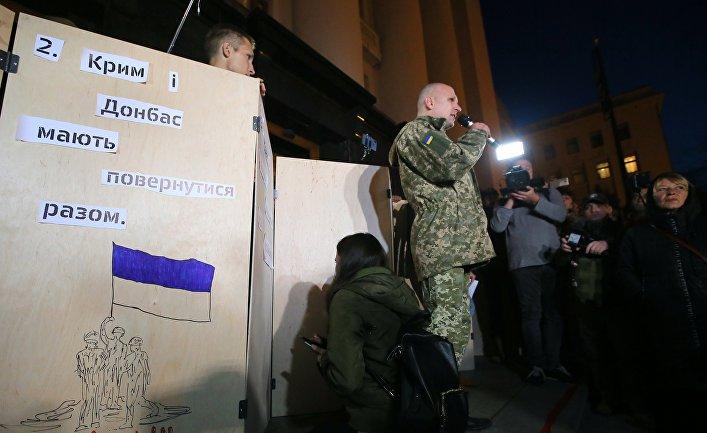 Акция националистов в Киеве против соблюдения минских соглашений