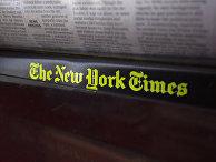 Продажа прессы в Нью-Йорке