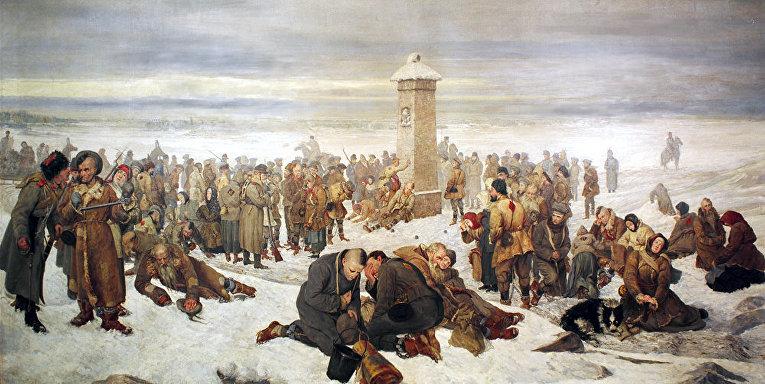 Картина «Прощание с Европой»