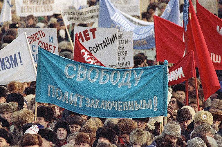 Участники митинга в Москве 10 декабря 1989 года